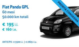 Fiat Panda GPL UnipolRental